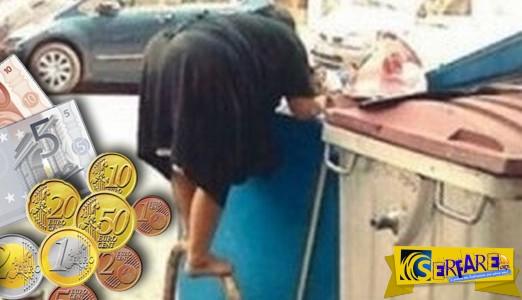 Απίστευτο: Πώς μια ρακοσυλλέκτρια πλήρωσε χρέη 1 εκ. ευρώ στην εφορία