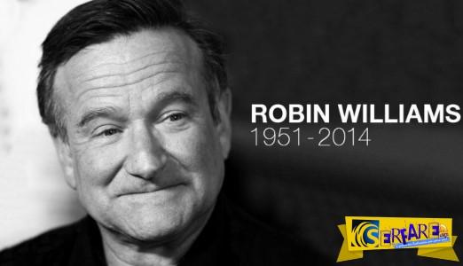 Τι πραγματικά σκότωσε τον Ρόμπιν Γουίλιαμς. Τι αποκάλυψε η σύζυγός του