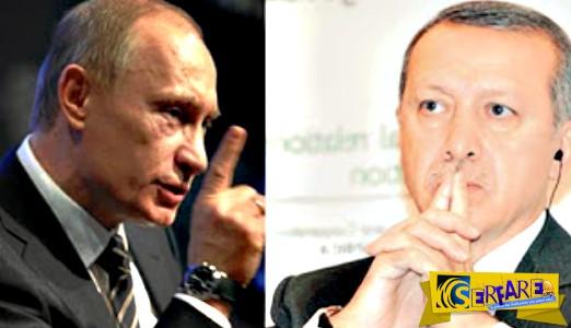 Πώς μπορεί η Ρωσία να γονατίσει την Τουρκία με μια κίνηση