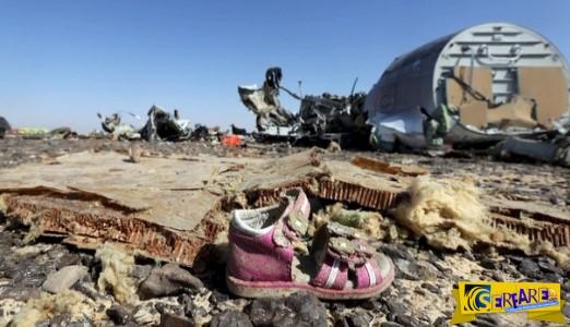 Σοκάρει ο ιατροδικαστής: Έτσι πέθαναν οι επιβάτες του Ρωσικού Airbus