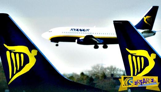 Ξεπουλάει η Ryanair: 100.000 εισιτήρια από Ελλάδα με 5 ευρώ. Τρέξτε να προλάβετε