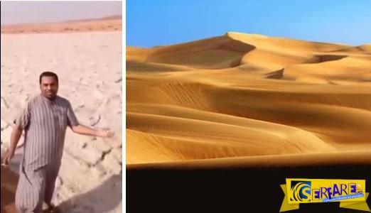 Αλλόκοτο θέαμα στη Σαουδική Αραβία: H κάμερα καταγράφει ποτάμι από χαλάζι ... στην έρημο!