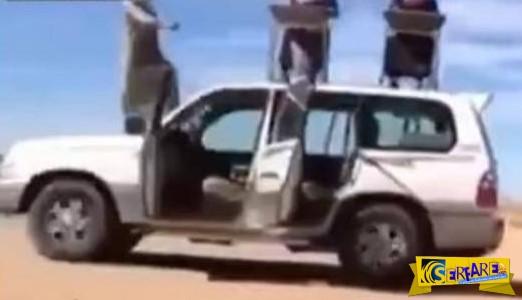 Αυτή είναι η νέα τρέλα των Αράβων: Αφήνουν τα αυτοκίνητα χωρίς... οδηγό!