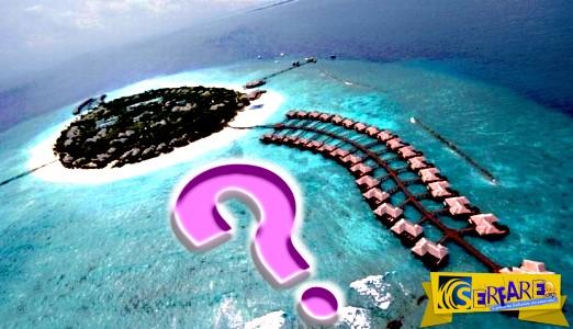 """Αυτό είναι το """"σκουπιδονήσι"""" των Μαλδίβων"""