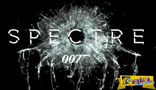 Τα αποκρυφιστικά μηνύματα της ταινίας Spectre - Η νέα εποχή και το χάραγμα ...