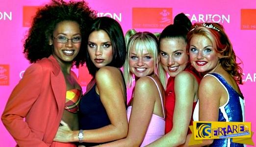 Πώς είναι σήμερα τα Spice Girls;