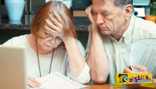 Συντάξεις: Νέες μειώσεις, πώς υπολογίζονται, πόση σύνταξη θα πάρετε