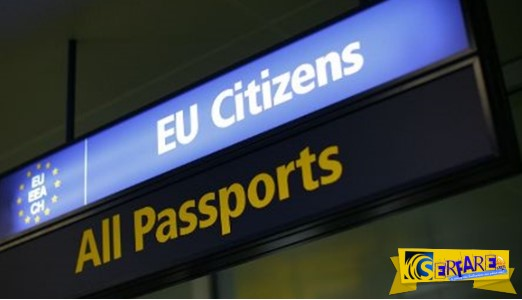 Aναθεωρείται η συνθήκη Σένγκεν: τι αλλάζει στον τρόπο που ταξιδεύουμε