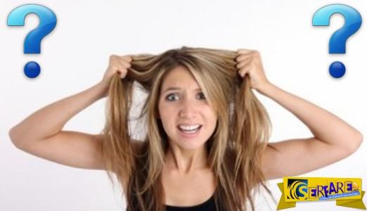 Πώς βγήκε η φράση θα σε κάνω να τραβάς τα μαλλιά σου!