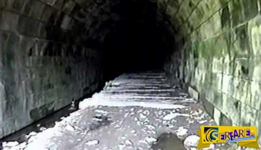 Αυτό είναι το… στοιχειωμένο τούνελ των oυρλιαχτών