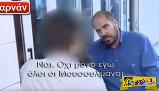 Βίντεο – ΣΟΚ! Απίστευτη μαρτυρία Τζιχαντιστή στην Αθήνα: Θα έκοβα κεφάλια…