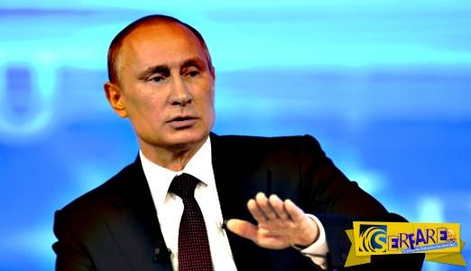Ο Πούτιν τους χτυπάει εκεί που πονάνε... Αναγνωρίζει τη γενοκτονία των Ποντίων και κάνει συμμαχία με την Ελλαδα... Τι κερδίζουμε από αυτό;