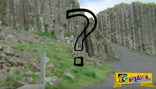 Μυστήριο στην Ιρλανδία: Πύλη που ανοιγοκλείνει σε βράχια - Ποια όντα κρύβονται μέσα;