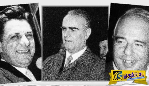 Υπόθεση Μέρτεν: Ο ναζί , ο Καραμανλής και ο χαμένος θησαυρός των Εβραίων!