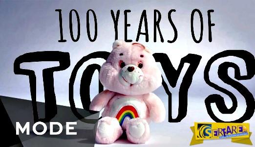 Δείτε την εξέλιξη των παιχνιδιών τα τελευταία 100 χρόνια σε 2,5 λεπτά