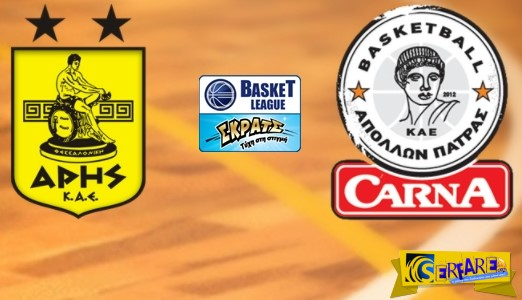Aris - Apollon Patras Live Streaming