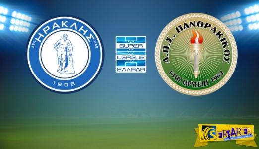Iraklis - Panthrakikos Live Streaming