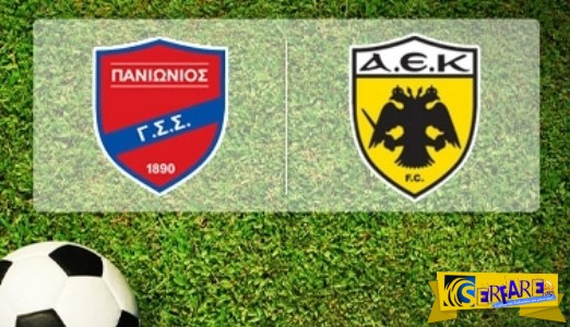 Panionios - AEK Live Streaming