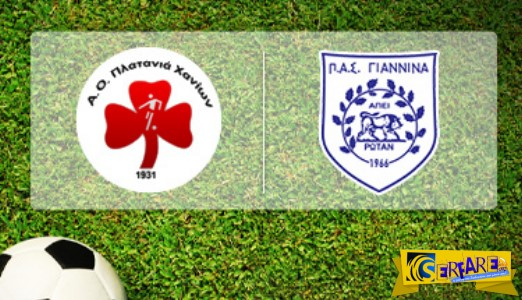 Platanias - PAS Giannina Live Streaming