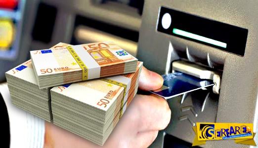 Ερχεται αύξηση ορίου αναλήψεων μετρητών από ΑΤΜ και γκισέ τραπεζών
