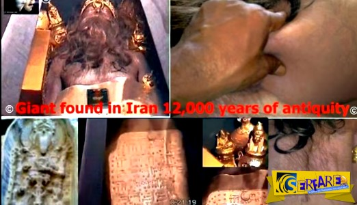 Βρέθηκαν σαρκοφάγοι των Ανουνάκι με άθικτα σώματα ηλικίας 12.000 ετών;