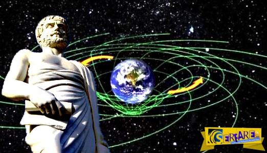 """Ο Αριστοτέλης φαίνεται να είχε ανακαλύψει τη """"θεωρία της σχετικότητας"""" πριν από τον Αϊνστάιν!"""
