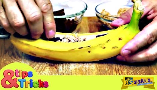 Άρχισε να κόβει μια μπανάνα στην μέση και δείτε τι έφτιαξε!