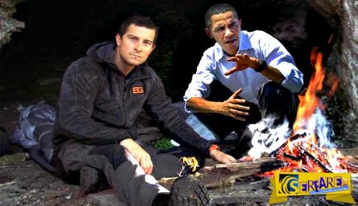 Ο Μπαρακ Ομπάμα τρώει αποφάγια αρκούδας και… μισοφαγωμένο σολομό!