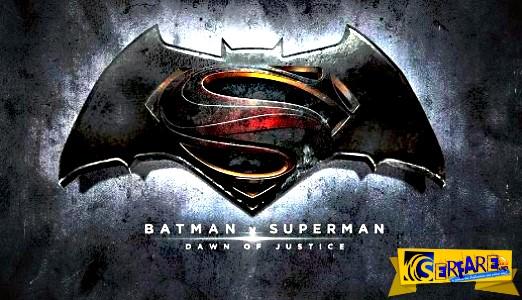 Το νέο, επικό τρέιλερ του Batman Vs Superman: Η Αυγή της Δικαιοσύνης