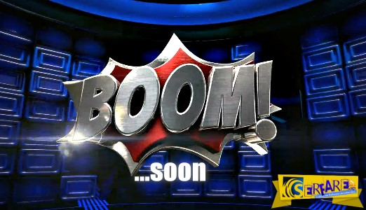 Το τηλεπαιχνίδι Boom έρχεται στην Ελλάδα ...
