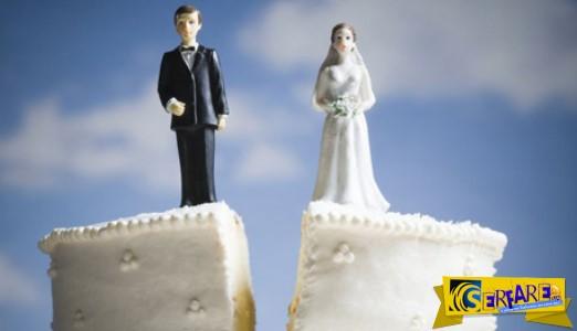 Τον χώρισε επειδή ήταν φτωχός… 10 χρόνια αργότερα δε μπορείτε να φανταστείτε τι έγινε!