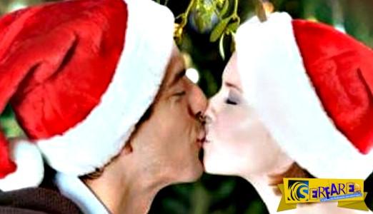 Περίεργο Χριστουγεννιάτικο έθιμο: Γιατί φιλιόμαστε κάτω από το γκι