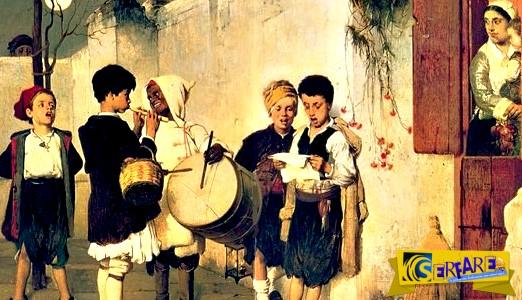 Χριστούγεννα: Ποια είναι τα έθιμα σε όλη την Ελλάδα. Ιστορία, φαγητό κάλαντα