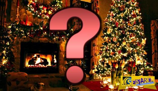 Τι θα συμβεί αυτά τα Χριστούγεννα που έχει να γίνει από το 1977;