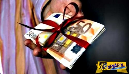 Πότε θα καταβληθούν δώρα, επιδόματα Χριστουγέννων, συντάξεις Ιανουαρίου