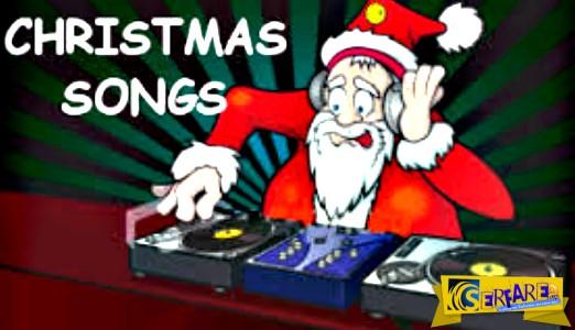 Ελληνικά χριστουγεννιάτικα τραγούδια που θέλουμε να ξεχάσουμε!