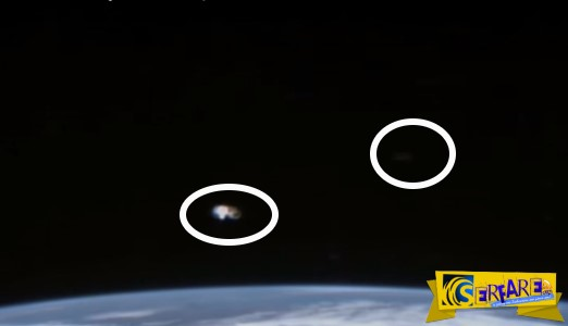 Φωτεινό αντικείμενο παρακολουθεί το Διεθνή Διαστημικό Σταθμό και εξαφανίζεται!