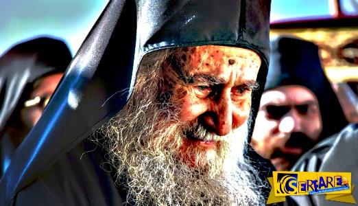 Η άγνωστη τρομακτική προφητεία του Γέροντα Ιωσήφ για Ελλάδα, Τουρκία και Ρωσία