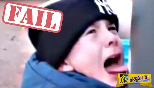 Το πάθημα του μικρού που κόλλησε η γλώσσα του σε παγωμένη επιφάνεια!