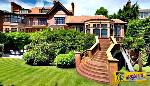 Το σπίτι που κοστίζει 63 εκατομμύρια ευρώ! Δείτε τις φωτογραφίες ...