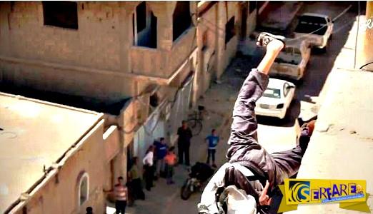 Σοκαριστικές εικόνες: Ετσι εκτελούν τους ομοφυλόφιλους στο Ισλαμικό Κράτος