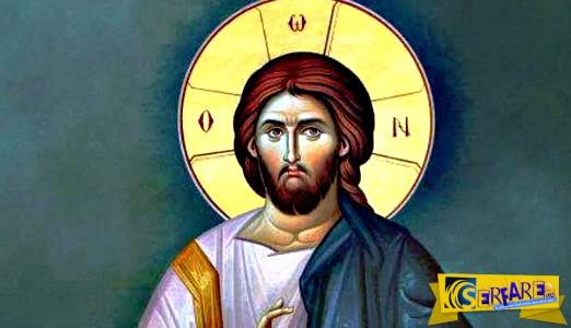 Απίστευτο: Ιατροδικαστής δημιούργησε το «αληθινό πρόσωπο» του Ιησού. Δείτε πώς ήταν ...