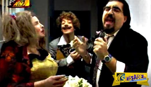 Για να θυμούνται οι παλιοί και να μαθαίνουν οι νέοι! Τα κορυφαία κάλαντα στην ελληνική τηλεόραση...