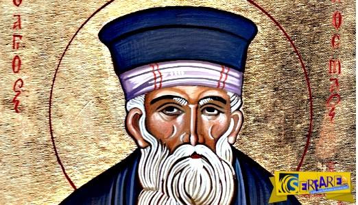 Ανατριχιαστική προφητεία από Άγιο Κοσμά Αιτωλό: «Θα εγκαταλείψετε τα…»