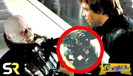 """Τα 10 κρυμμένα """"μυστικά"""" στις ταινίες Star Wars που ίσως δεν έχεις προσέξει ποτέ!"""