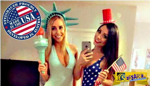 Καταστάσεις made in USA: Είναι τρελοί οι Αμερικανοί! Δείτε τις φωτογραφίες ...