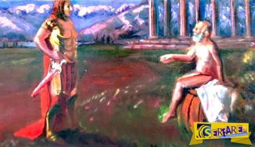 Ο μυστικός διάλογος του Μεγάλου Αλεξάνδρου με τον Διογένη - Σε πoια Ήπειρο αναφέρεται;