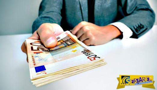 Νέο επίδομα 600 ευρώ: Ποιοι είναι οι τυχεροί δικαιούχοι. Δικαιολογητικά