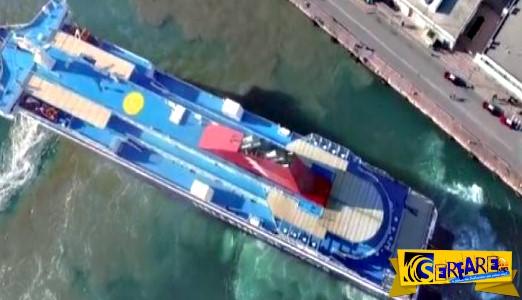 Χίος: Η μανούβρα του πλοίου ''Νήσος Μύκονος'' που κάνει το γύρο του facebook!