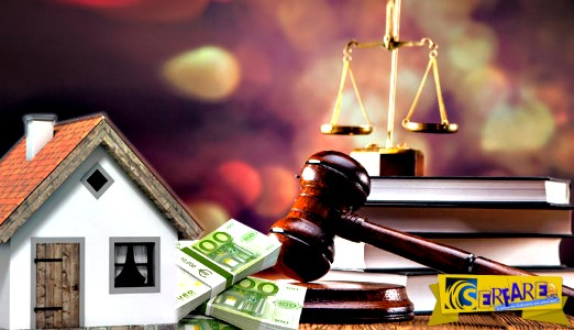 Νόμος Κατσέλη: Τί θα ισχύει από τη νέα χρονιά - Δείτε αναλυτικά ...